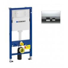 Система инсталляции для унитазов Geberit Duofix 3 в 1 с кнопкой смыва, 458.103.00.1