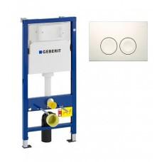 Система инсталляции для унитазов Geberit Duofix UP100 3 в 1 с кнопкой смыва, 458.103.00.1