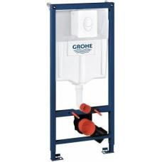 Система инсталляции для унитазов Grohe Rapid SL 38722001 3 в 1